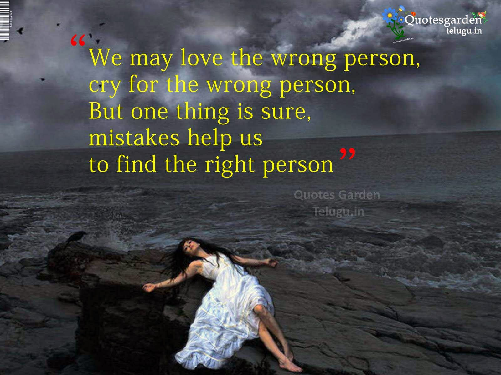 Best inspirational Quotes about life and love - Best ...